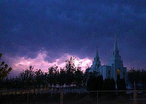 English: Photo of the , a temple of (LDS Churc...