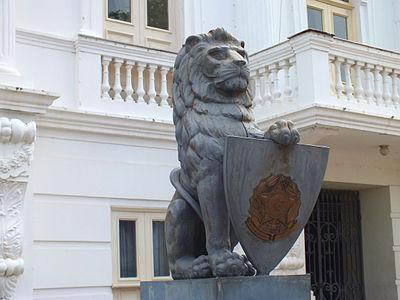 Palácio dos Leões, São Luís