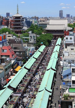 Заметки путешественника. Япония, очерк. Часть 4