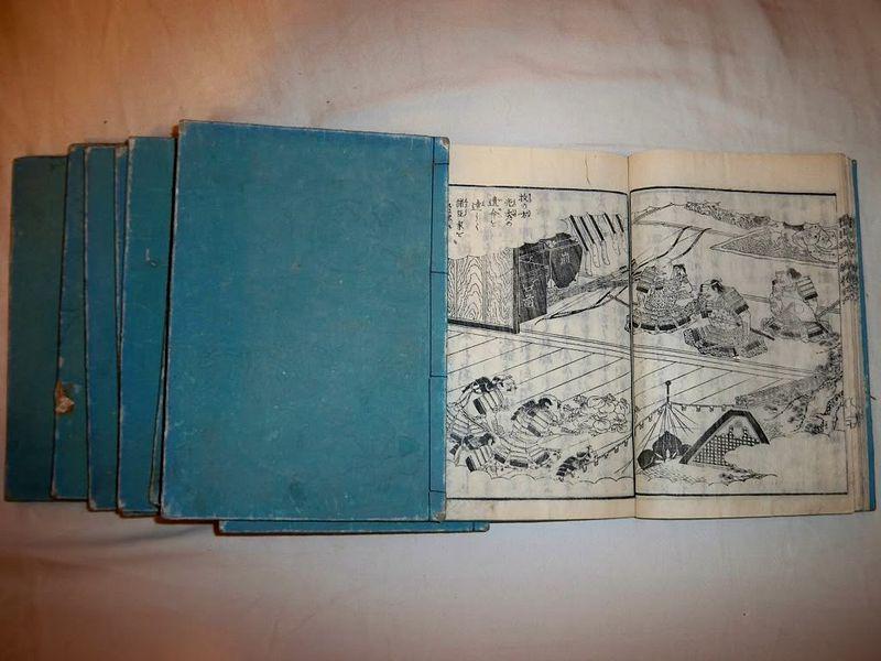 File:10 volume set of books by Hanzan dated 1863.jpg