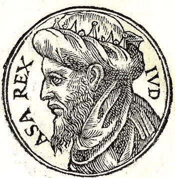 English: Asa of Judah was the third king of th...