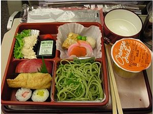 English: Inflight meal on Asiana Airlines Inch...
