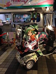 Domino S App Feat Hatsune Miku Wikipedia