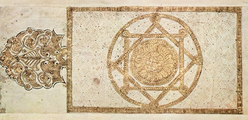 Imagining Islamic Aesthetics #20 – Carpet Pages | Stars in