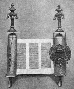 Sefer Torah with decorative Scroll-handles ('e...