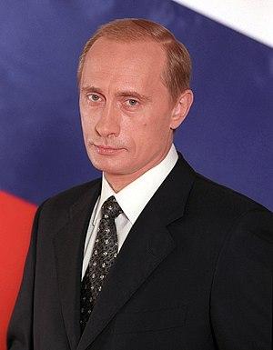 Official portrait of Vladimir Putin