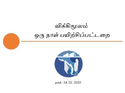 pdf கோப்பு வடிவத்தில்