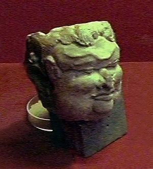English: Trowulan Museum, Trowulan, East Java,...