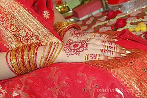 English: Bangladeshi wedding at Dhaka