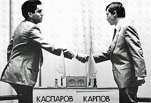 English: Garry Kasparov vs Anatoly Karpov worl...