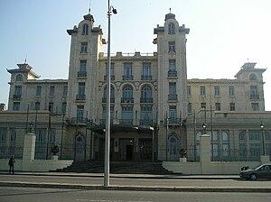 Sede del Mercosur. Montevideo. Uruguay