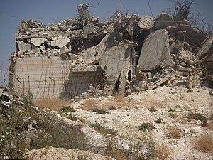 English: Demolished Palestinian Home. Deutsch:...