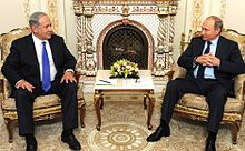 Netanyahu meets with Russian President Vladimir Putin in Moscow to discuss Syria and Iran, 21 September 2015