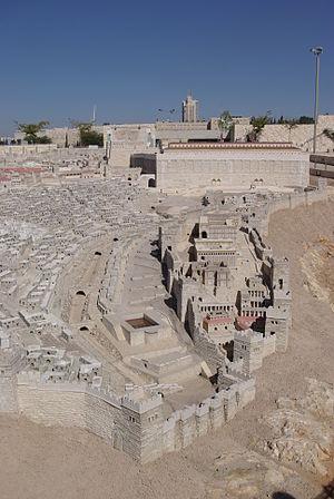 English: Jerusalem Model, The city of David, t...