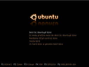 Kurdish Ubuntu LiveCD Boot Screen