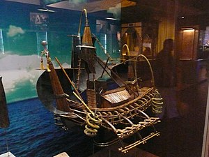 Model of Majapahit ship. This model represents...
