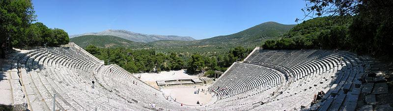 File:2007-05-10 Epidauros, Greece 5.jpg