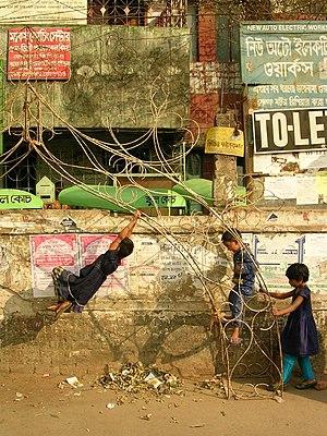 Bangladeshi children playing in Dhaka.