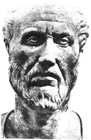 English: Philosopher Plotinus.
