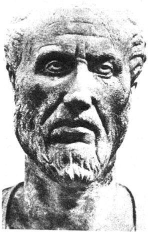 English: Philosopher Plotinus.