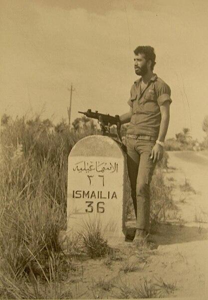 File:Soldier Ismailiya.jpg