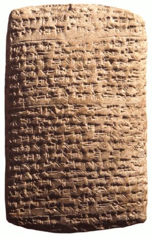 EA 161, letter by Aziru, leader of Amurru, (st...