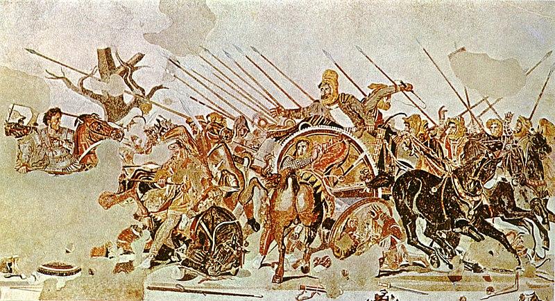 Αρχείο:Battle of Issus.jpg