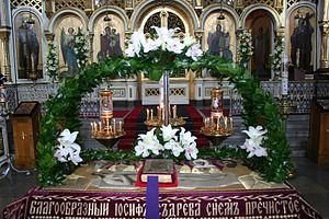 English: The Epitaphios (embroidered icon of J...