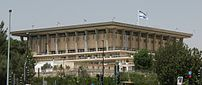 The Knesset building, home to Israel's parliam...