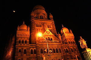English: mumbai BMC