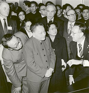 English: Deng Xiaoping, Vice Premier of the Pe...
