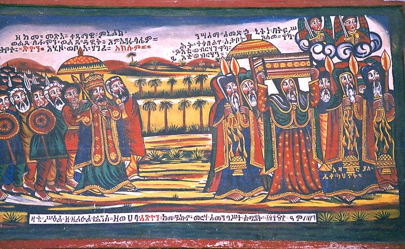 Koptinen ortodoksinen kirkko dating