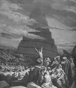 Engraving The Confusion of Tongues by Gustave Doré (1865), who  based his conception on the Minaret of Samarra