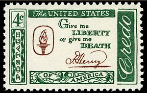 English: US Postage stamp, Credo issue of 1961...