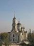 Свято-Преображенський кафедральний собор (Донецьк)