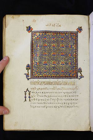 English: folio 150 recto of the codex, with th...