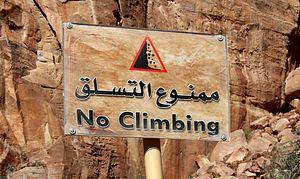 """English: """"No climbing"""" warning sign ..."""