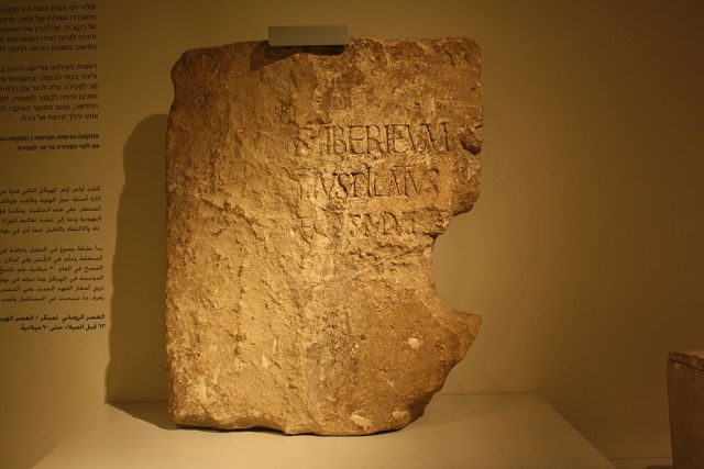 Pontius Pilate inscription; the original stone, now located in the Israel Museum, Jerusalem
