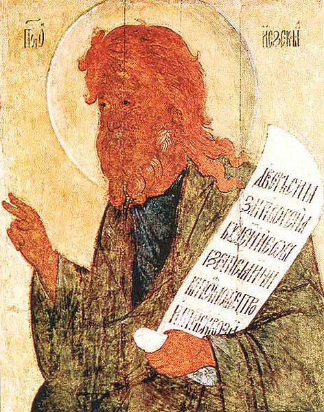 File:Prophet Ezekiel.jpg