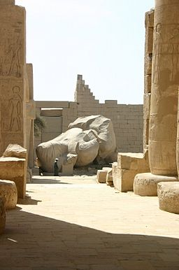 https://i2.wp.com/upload.wikimedia.org/wikipedia/commons/thumb/a/af/S_F-E-CAMERON_EGYPT_2005_RAMASEUM_01319.JPG/256px-S_F-E-CAMERON_EGYPT_2005_RAMASEUM_01319.JPG