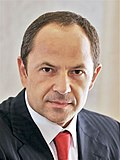 Сергей Леонидович Тигипко cropped (3×4).jpg