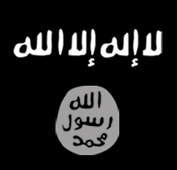 Flag of islamic state of iraq