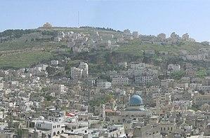 English: Nablus. Old city of Nablus and Mount ...