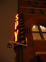 File:Spy museum sign.jpg - Wikimedia Commons