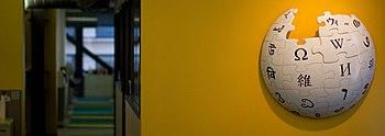 English: wikimedia foundation globe with hallway