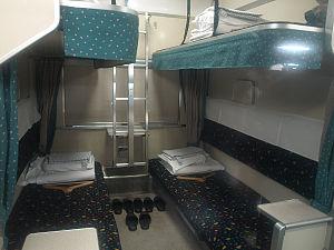 English: 14-series sleeper train in Japan(2-be...
