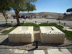 The graves of founder of the Israeli state, Da...