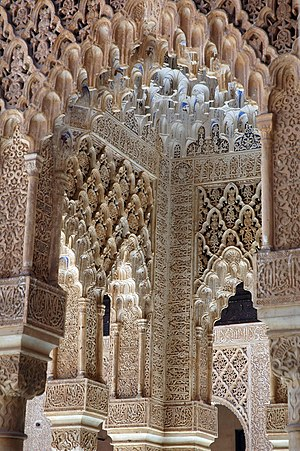 Exquisite columns at the Alhambra Palace in Gr...