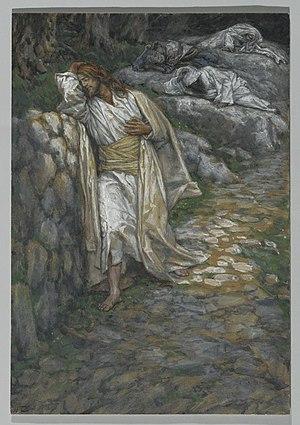 My Soul is Sorrowful unto Death