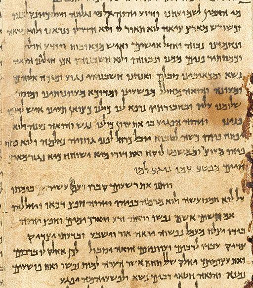 Great Isaiah Scroll Ch53